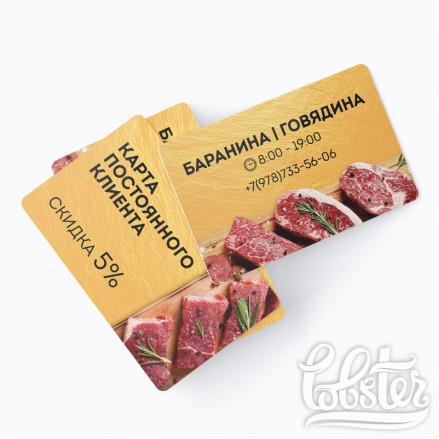 дизайн-макет пластиковых карт для мясного магазина