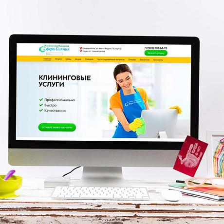 Разработка дизайна сайт-визитки