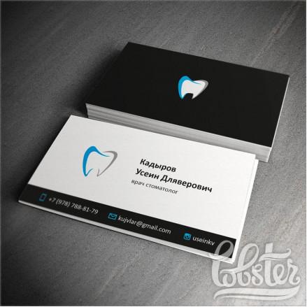 макет визитки для стоматолога
